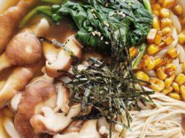 Vegan Japanese Udon Noodle Soup